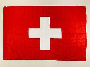 Прапор Швейцарії (Аплікація) - 1м*1.5м
