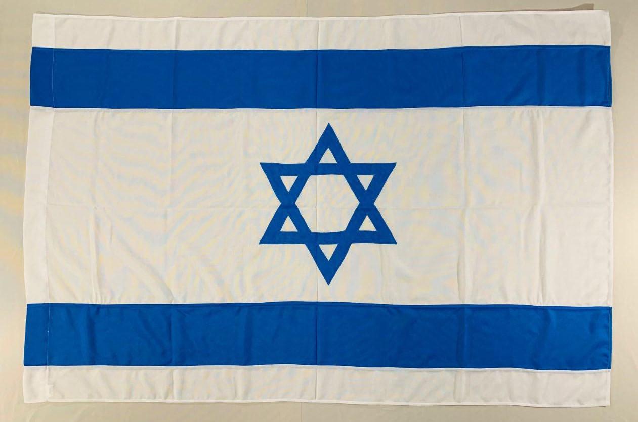 Флаг Израиля (Аппликация) - (1м*1.5м)