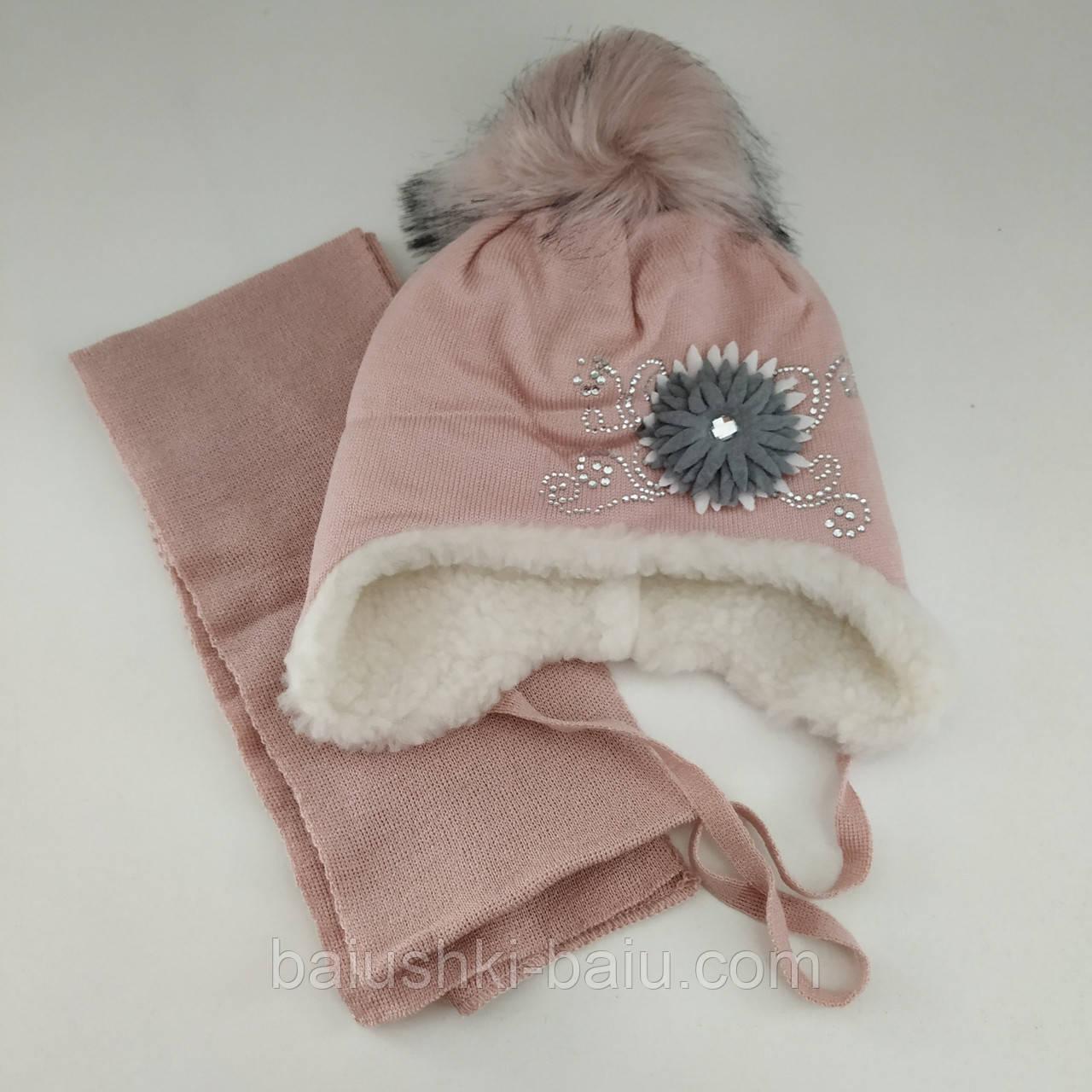 Комплект зимняя шапка на завязках и шарф для девочки (мех), р. 44-48 см/6-18 мес.