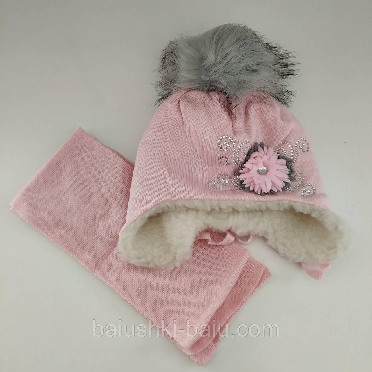 Детская зимняя шапка на завязках и шарф для девочки (мех), р. 44-48 см/6-18 мес.