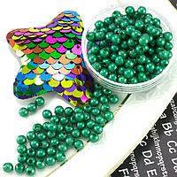 (20 грам) Перли пластик Ø4мм Колір - Зелений
