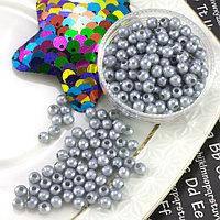 (20 грам) Перли пластик Ø4мм Колір - Сірий