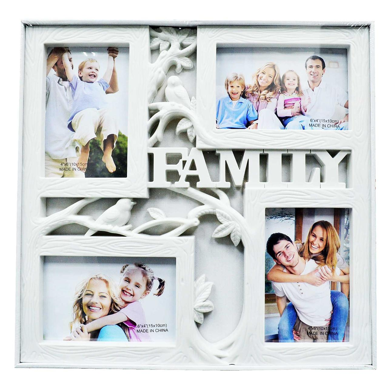 "Мультирамка - коллаж из пластика ""FAMILY"" (рамка для фотографий на стену)"