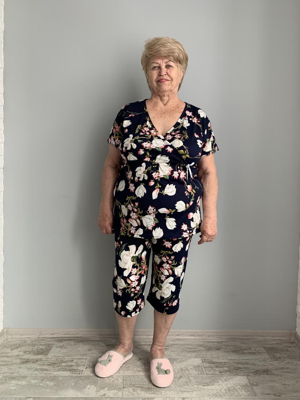 Пижама женская батал капри и футболка Бамбук