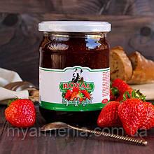 Вірменський Джем з полуниці Royal