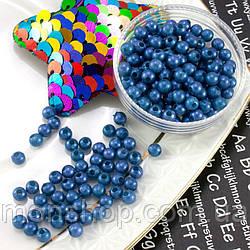 (20 грам) Перли пластик Ø4мм (прим. 550-650 намистин) Колір - Синій