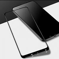 Защитное стекло Xiaomi Mi Mix 2 / Mi Mix 2s Full Screen Полное покрытие