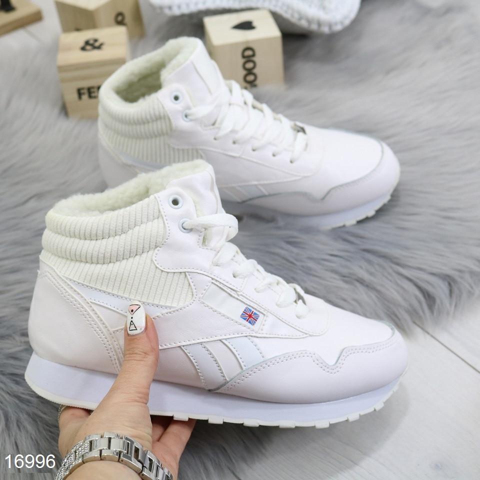 Женские высокие зимние белые кроссовки в стиле Reebok рибок