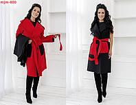 Ра703 Теплый женский костюм (пальто+жилетка)