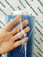 Пленка силиконовая пвх на стол 500 мкм (0,5 мм) - ширина 1,5 м.Мягкое стекло.Прозрачная.