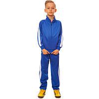 Костюм для тренировок детский LD-581-BL (полиэстер, флис, р-р 26-32, синий-белый) КодLD-581-BL