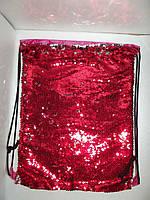 Рюкзак для сменки, мешок для обуви, фото 1