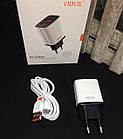 Зарядное устройство VIDVIE PLE216 + кабель TypeC, кабель USB, кабель для зарядки, шнур USB, зарядка, фото 3