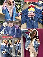 Женская Куртка с меховым капюшоном Китай