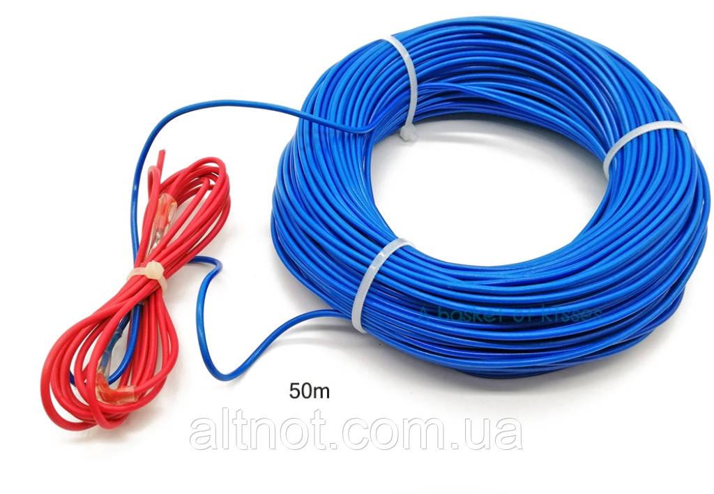 Нагревательный кабель НС-50 50м., 500Вт. тонкий, инфракрасный.