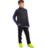 Костюм для тренировок по футболу детский LD2001T-B (полиэстер, р-р 26-32, черный-синий) КодLD2001T-B