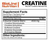 Креатин моногидрат набор массы Intencive Five BioLine Nutrition (300 г.) - Ежевика, фото 2