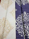Постельное белье перкаль Византия, фото 2