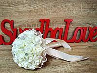 Свадебный букет-дублер для невесты Stile (айвори).