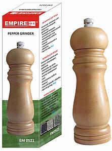 Мельница деревянная для перца и соли H 170 мм EMPIRE EM 0521