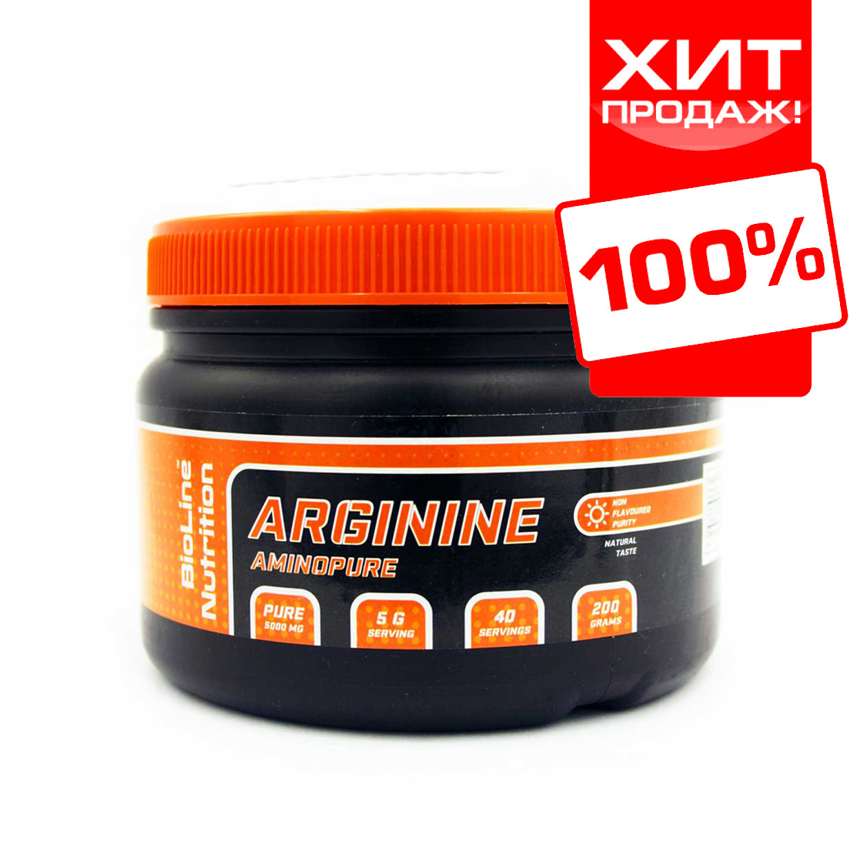 L-Arginine (Аргинин) (200 г.)
