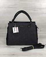 Черная сумка 32503 деловой саквояж каркасная классическая с блестками, фото 1