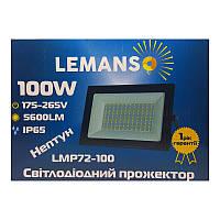 """Прожектор LED 100w 6500K IP65 5600LM LEMANSO """"Нептун"""" чёрный/ LMP72-100"""