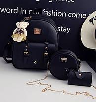 Красивый набор 3в1 рюкзак, сумка, визитница, с брелком мишкой, фото 3