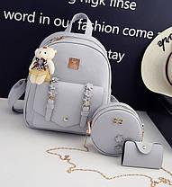 Красивый набор 3в1 рюкзак, сумка, визитница, с брелком мишкой, фото 2