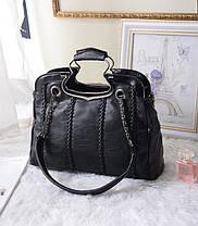 Замечательная женская сумка с металлическими ручками, фото 3
