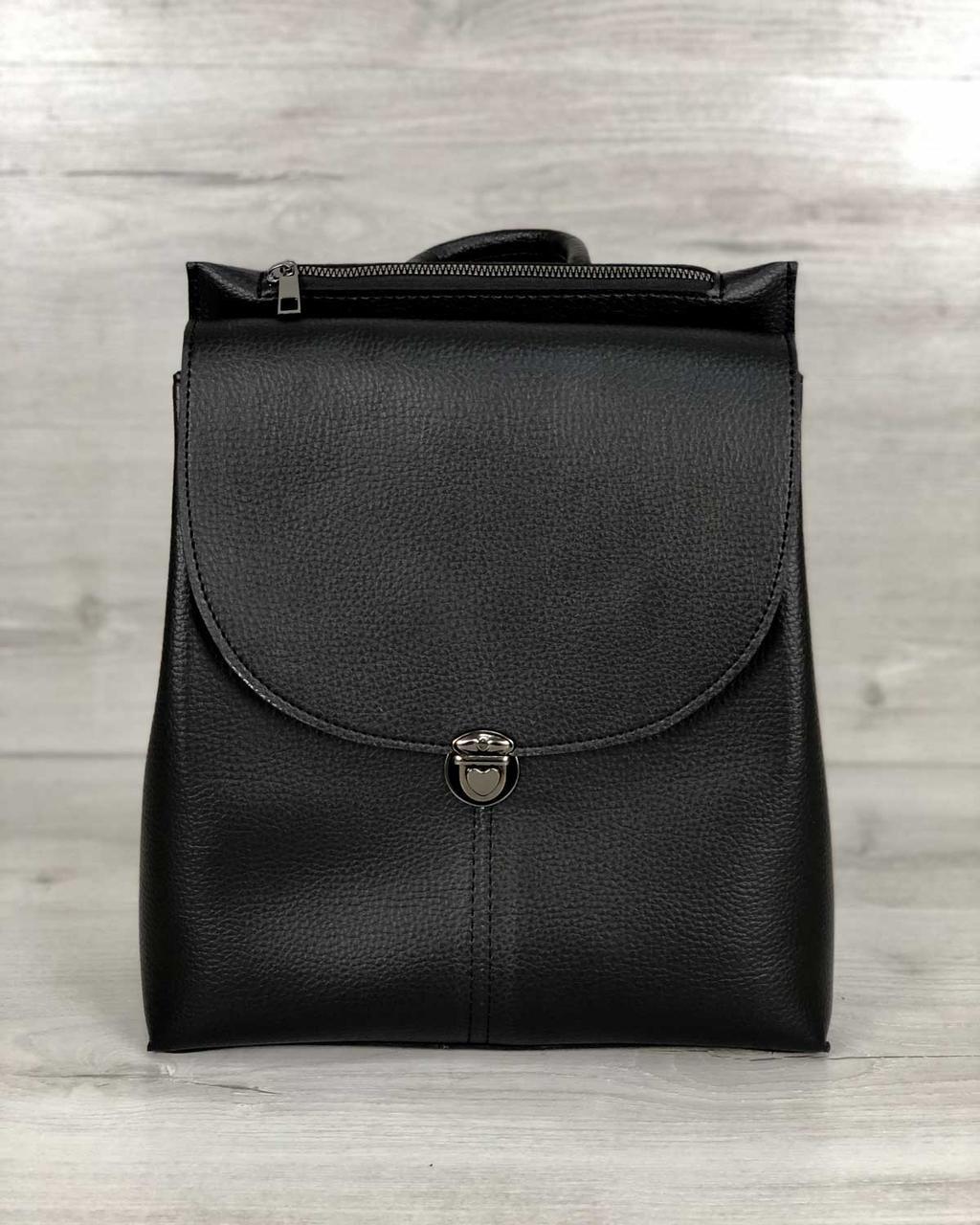 Сумка-рюкзак трансформер 45904 жіноча чорна молодіжна через плече, рюкзак на клямці