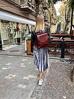 Бордовая женская сумка-рюкзак трансформер молодежная через плечо 45907, фото 1