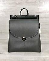Сумка-рюкзак женская серая 45901 трансформер молодежный через плечо с длинной ручкой, фото 1