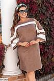 Стильное платье   (размеры 50-60) 0207-85, фото 3