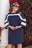 Стильное платье   (размеры 50-60) 0207-85, фото 4