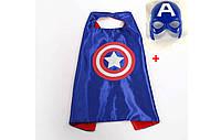 Маска + Плащ супергероя Капитана Америка