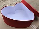 Подарочная картонная коробка Сердце 250*200*100 мм Красный, фото 2