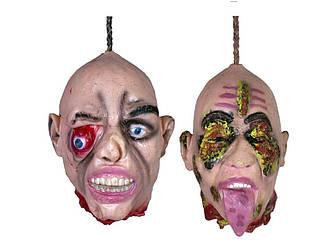 Оторванная голова резиновая, подвесная