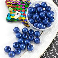 (20 грамм) Жемчуг пластик Ø8мм Цвет - Синий