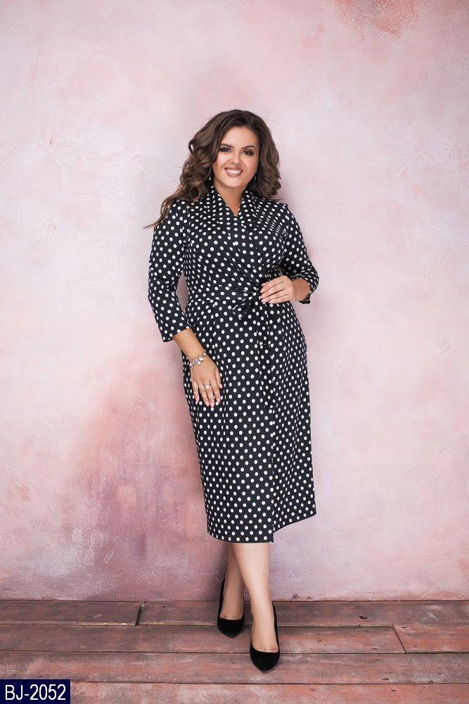 Стильное платье   (размеры 48-58) 0207-94