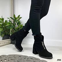 Модные ботинки на каблуке, фото 3