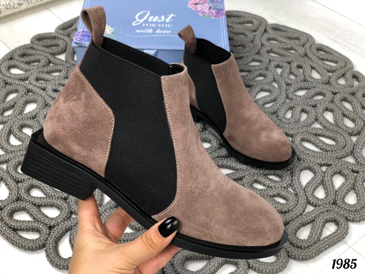 Элегантные женские ботинки