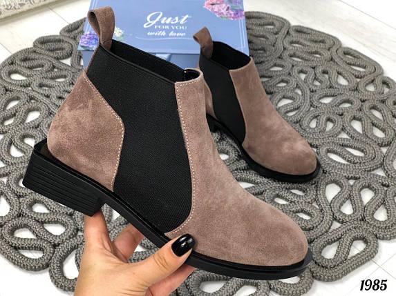 Элегантные женские ботинки, фото 2