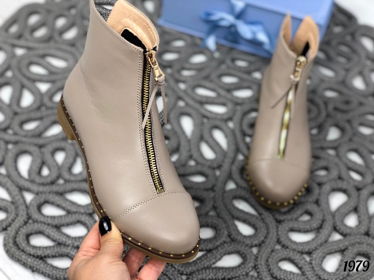 Бежевые ботинки кожа