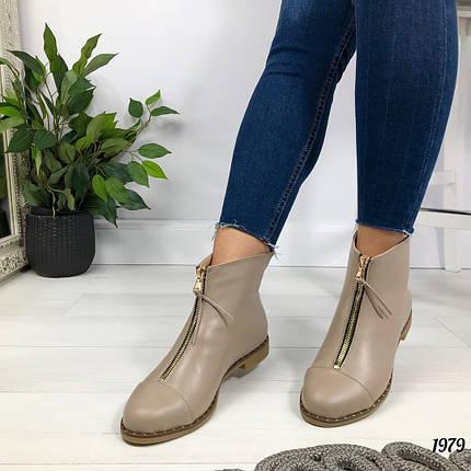 Бежевые ботинки кожа, фото 2