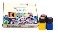 """Набор красок по ткани DECOLA """"Textile"""", 12 цв."""