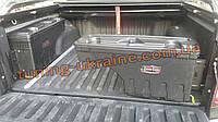 Ящик в кузов для пикапа Малые ящики в кузов на все пикапы Ящики боковые малые в кузов