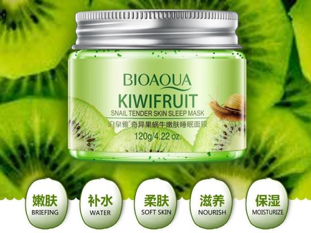 BIOAQUA Kiwifruit Snail Sleep Mask
