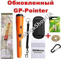 Обновленный pinpointer GP-Pointer. Пинпоинтер GP Pointer (оранжевый, черный,хаки)