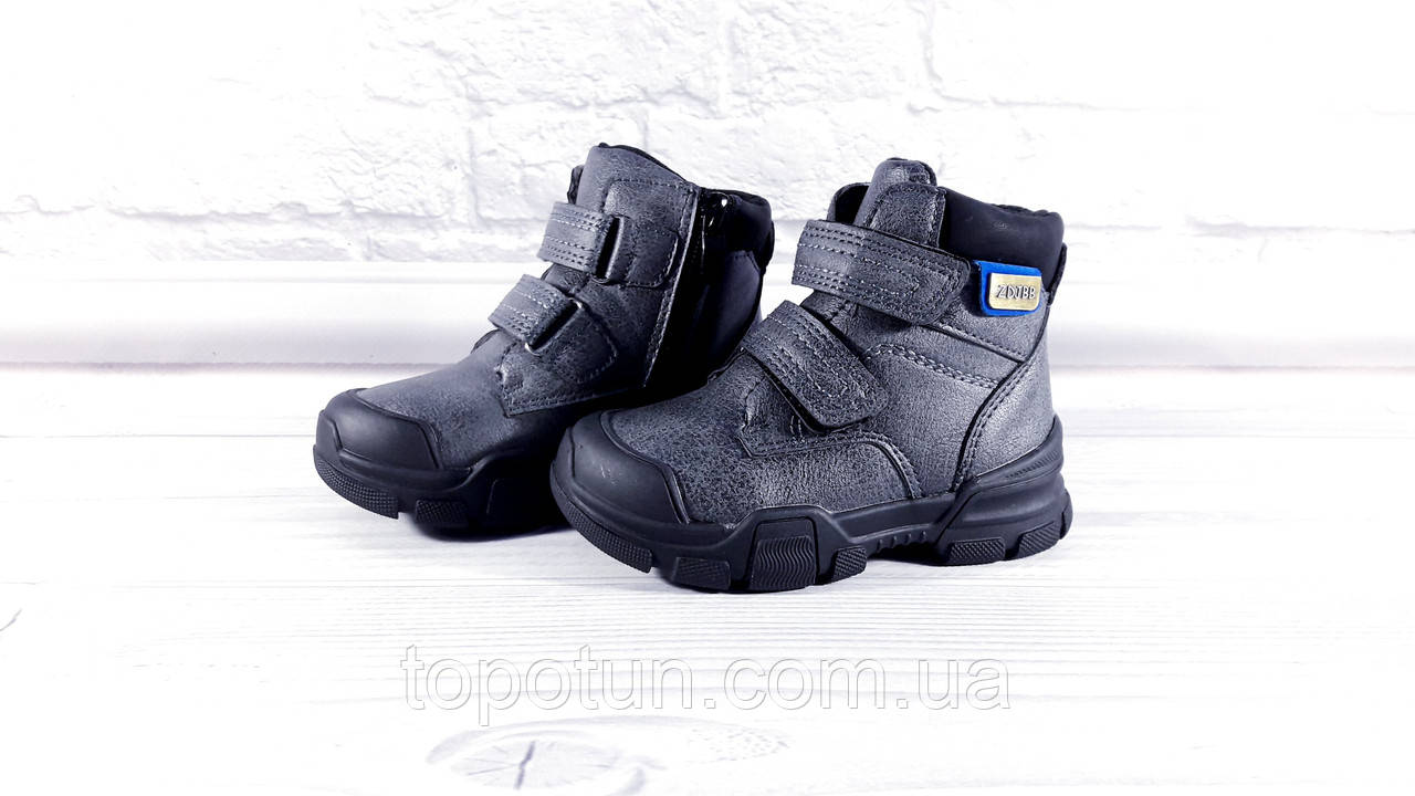 """Детские ботинки демисезонные для мальчика """"MLV"""" Размер: 24"""